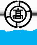 大阪府立三島高等学校50周年記念